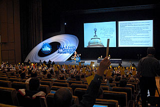 Planet Definition Voting - IAU General Assembly 2006