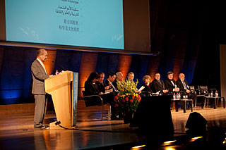 UNESCO Director-General Koïchiro Matsuura opening the International Year of Astronomy 2009