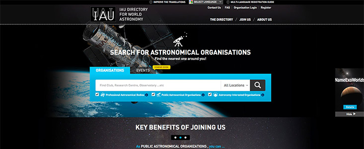 Screenshot of the IAU Directory for World Astronomy website