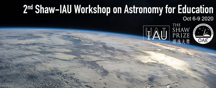 Banner for the 2nd Shaw–IAU Workshop on Astronomy for Education