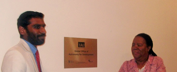 Opening of IAU Global Office of Astronomy for Development