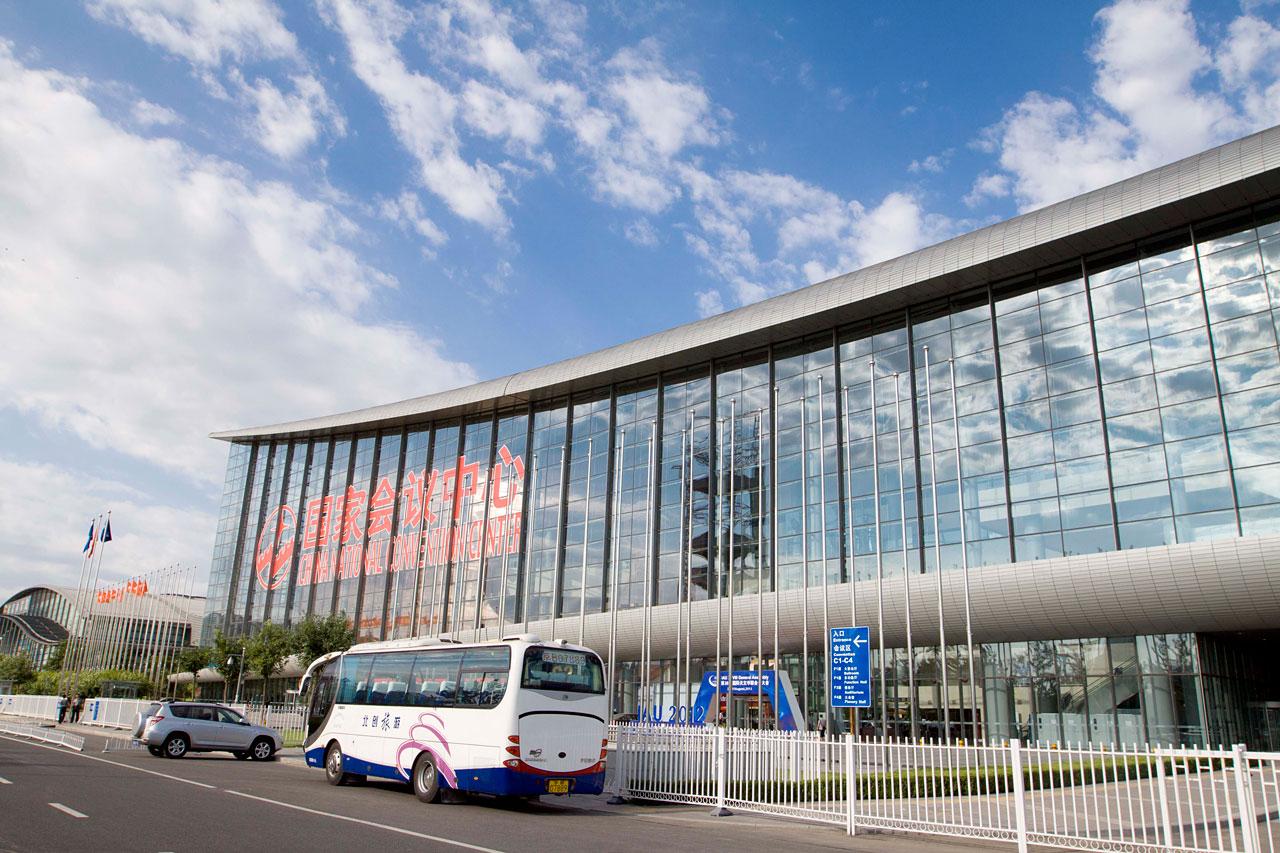 China National Convention Center | IAU