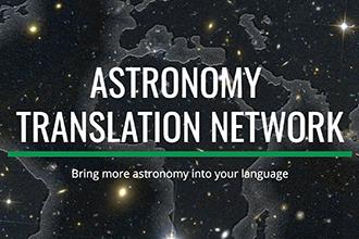 IAU Office for Astronomy Outreach | IAU